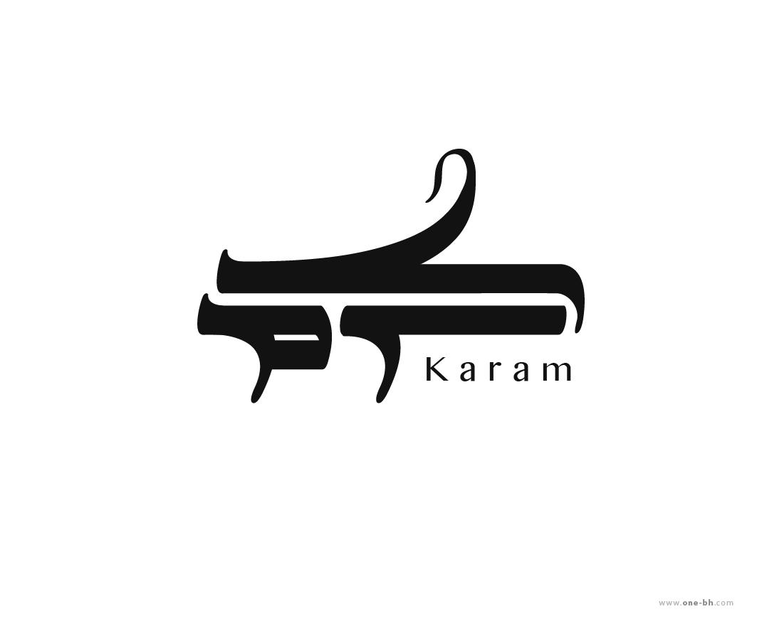 كرم Karam Arabic Calligraphy Calligraphy Logo Typographic Logo Design Futuristic Typography