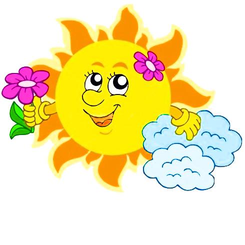 клипарт солнышко - Google Търсене | Раскраски, Детские ...