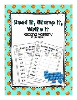 Use these worksheets during literacy work stations small group reading mastery read it stamp it write it full set sciox Image collections
