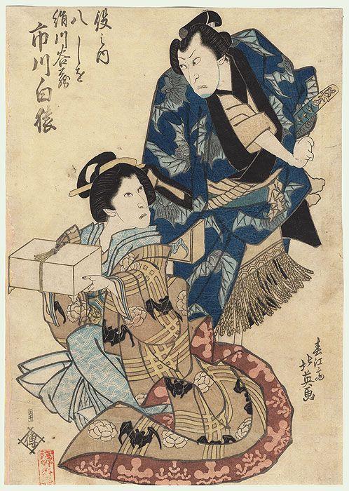 Kabuki Couple in Bat Kimono by Hokuei (active circa 1827-1836) fujiarts.com