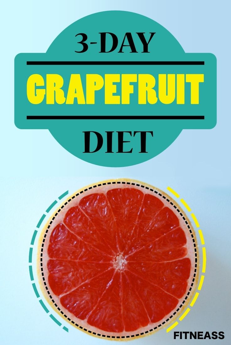 Grapefruit Diet Is Popular And Gives Immediate Results