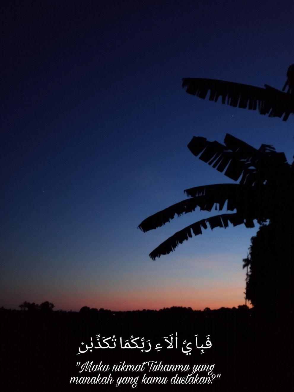 Nikmat Mana Yang Kamu Dustakan : nikmat, dustakan, Ar-Rahman, Bijak
