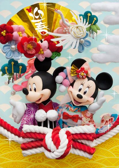 disney mickey minnie happy new year 3d lenticular greeting card 3d postcard disney newyear