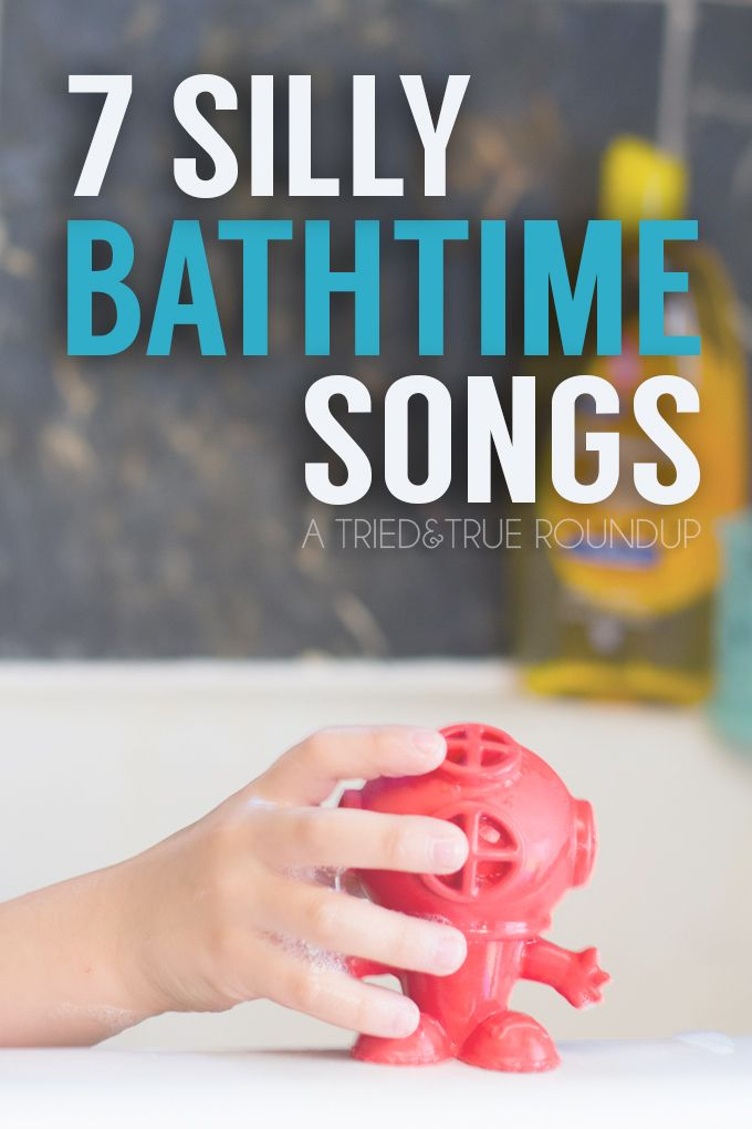 7 Silly Bathtime Songs | 30days Creative Team | Kids songs ...