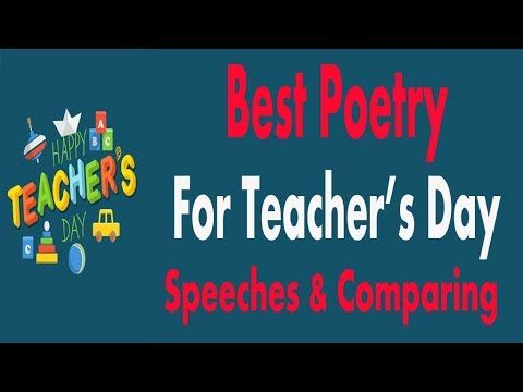 poetry about teachers in urdu - YouTube | Quotes on ...