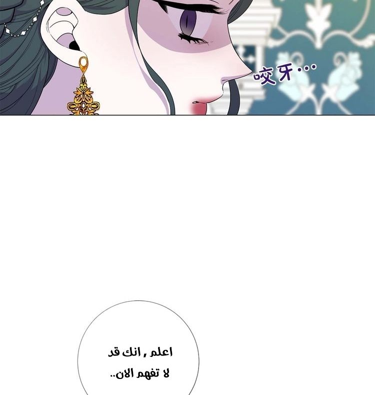 Lady To Queen 37 2者 Empressmanga إمبراطورة المانجا Manhwa Fictional Characters Character