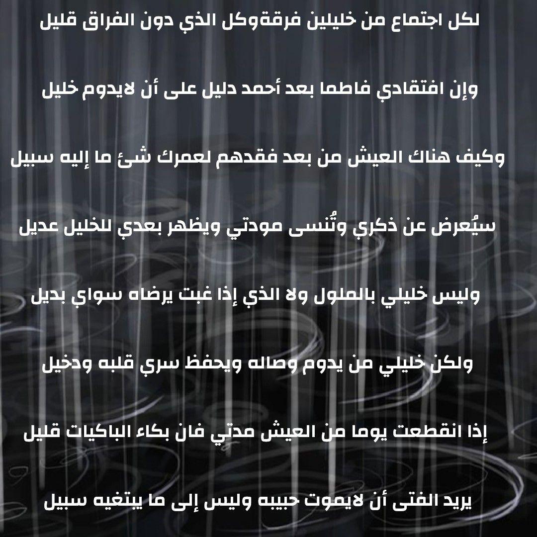 شعر سيدنا علي بن ابي طالب Printed Shower Curtain Shower Curtain Shower