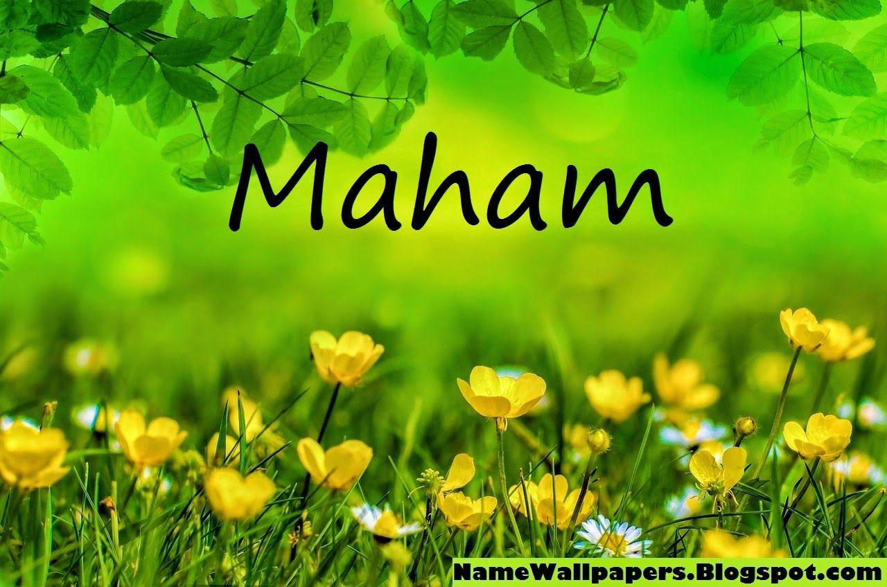 Maham Name Wallpapers Maham Name Wallpaper Urdu Name