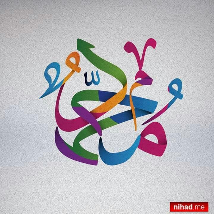 Desertrose Nice Calligraphy Islamic Art More Pins Like