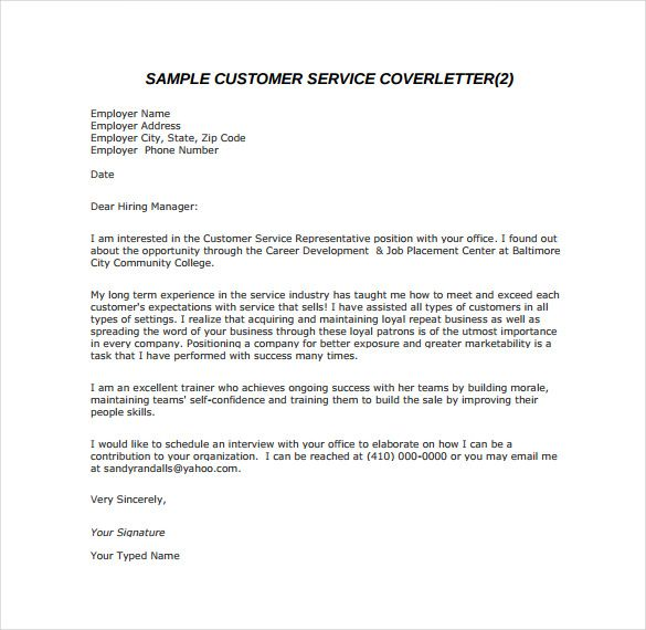 customer service email cover letter sample pdf template free - email cover letter example
