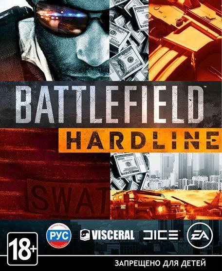 Battlefield Hardline Pc Ebay Battlefield Hardline