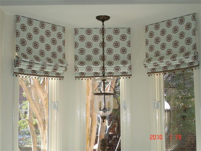 Mock Roman Shades W Bead Trim Window Treatments