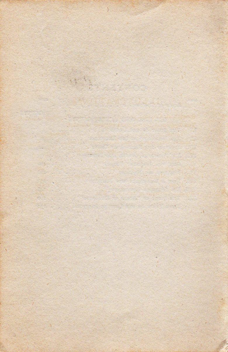 Free Tan Vintage Paper Texture Texture L T Vintage Paper Textures Paper Background Texture Paper Texture