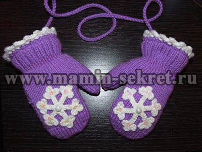 вязание варежек на двух спицах схема и описание All Free Crochet