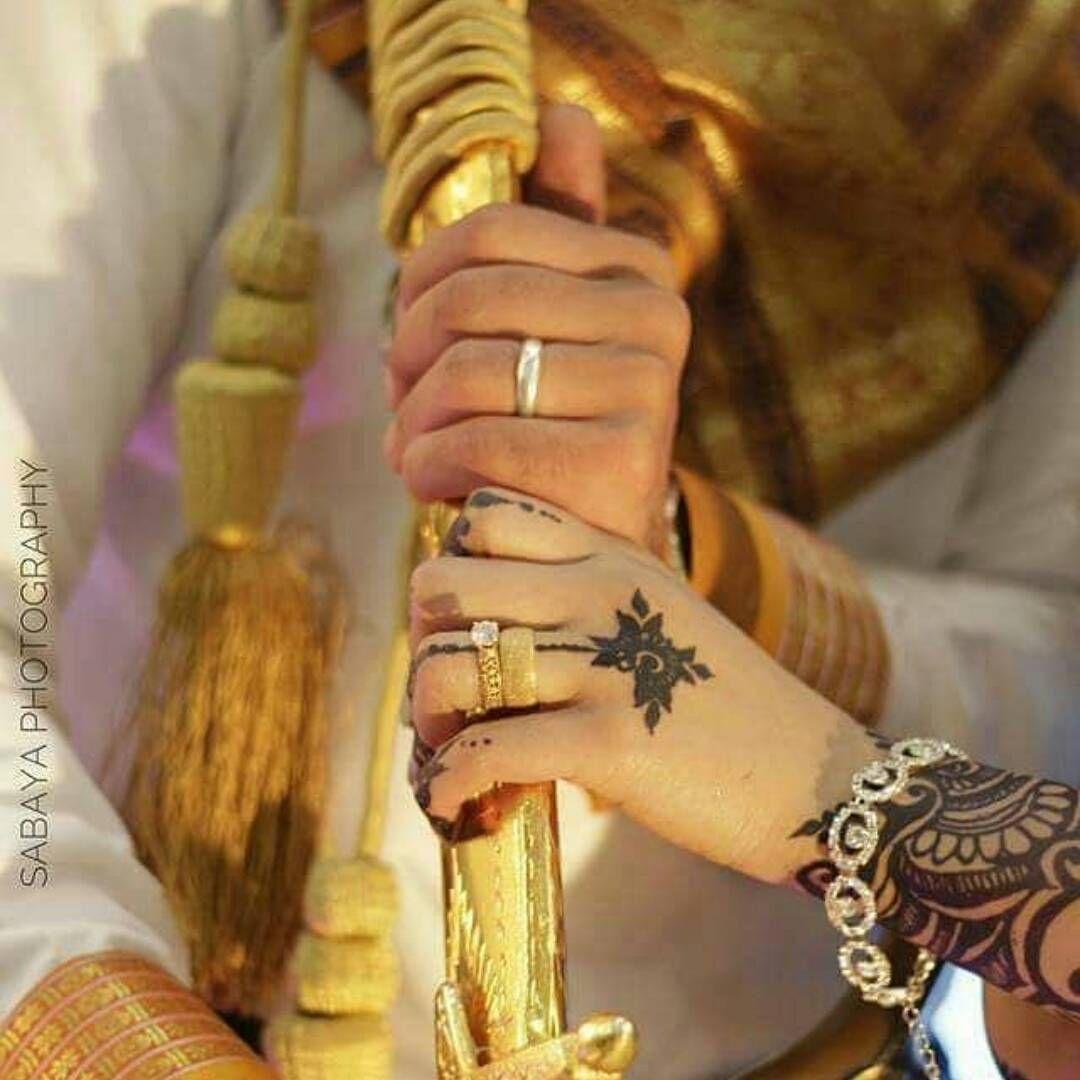 انا وخلي عسل واقراص متلاسي ما افارقك ياحبيبي لو يقطعوا رأسي Bridal Dress Design Classy Aesthetic Yemen Women