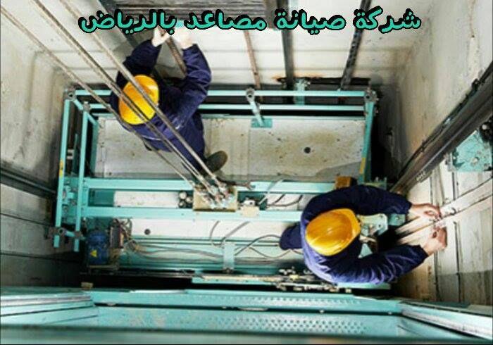 شركة صيانة مصاعد فى الرياض مع الإرتفاع الشاهق للبنايات و ازياد عدد الأدوار فى المنازل و العمائر السكنية أصبحت المصاعد Dyson Vacuum Appliances Home Appliances