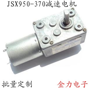 18.66$  Watch here - http://aliael.shopchina.info/go.php?t=852537754 - Dc motor jsx950-370 big worm wheel worm gear motor square for dc 12v 9rpm 18.66$ #bestbuy