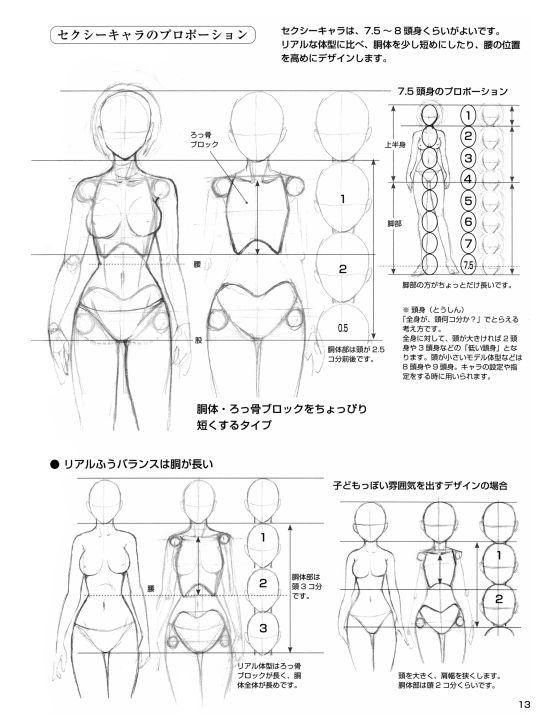 8a230d1628bcc5b068c626bfe46b0749.jpg (540×724)   Manga & Anime ...