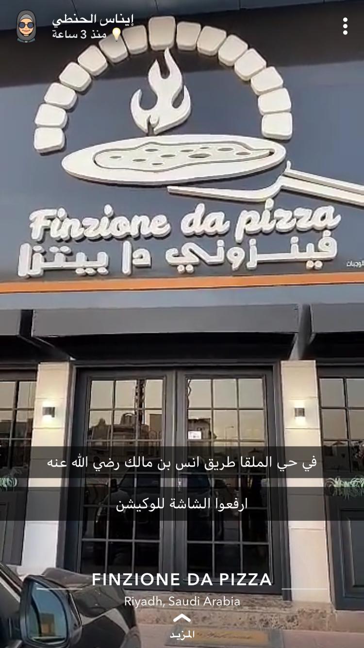 Pin By Wafa On مطاعم ومقاهي و أسواق الرياض Riyadh Saudi Arabia