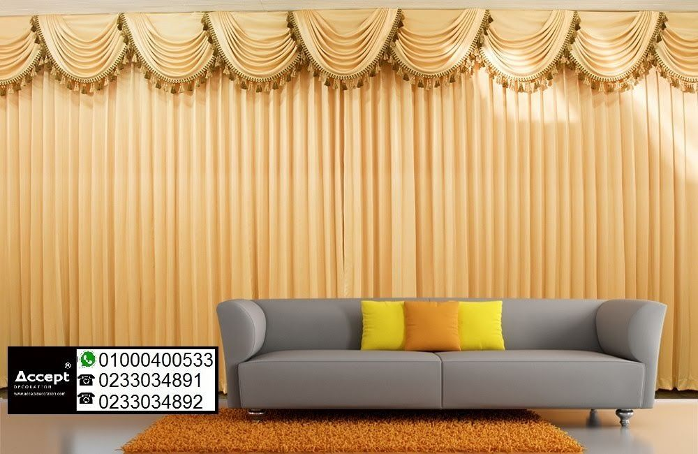 ورق حائط ثلاثي الابعاد خلفيات ستائر متاح حسب المقاس قابل للغسيل مقاوم للخدش مقاوم للحرارة صديق للبيئه ومقاوم للفطريات Accept Decora Home Decor Home Decor