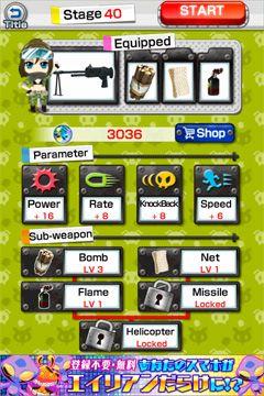 「HP ゲーム」の画像検索結果