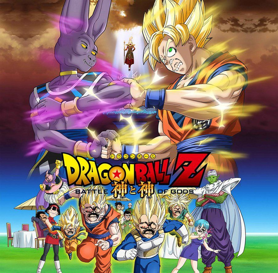 Dbz Battle Of Gods Memes Version By Ahmadmurchad On Deviantart