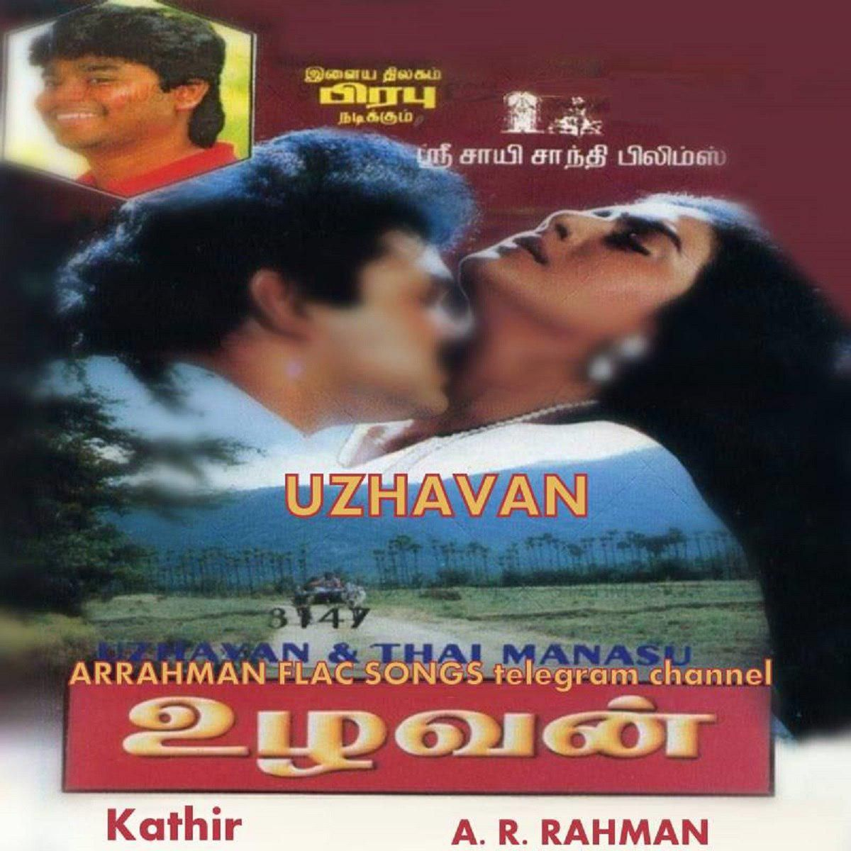 Uzhavan 1993 AudioCd Rip Lossless Flac songs - ARRAHMAN FLAC