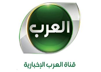 تردد قناة العرب الإخبارية Al Arab News على النايل سات 2018 قنوات الاخبار العربية الجديدة