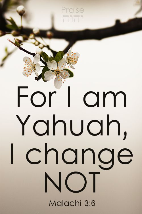 YAHUAH does NOT change, so he name CANNOT be G-O-D, L-O-R-D