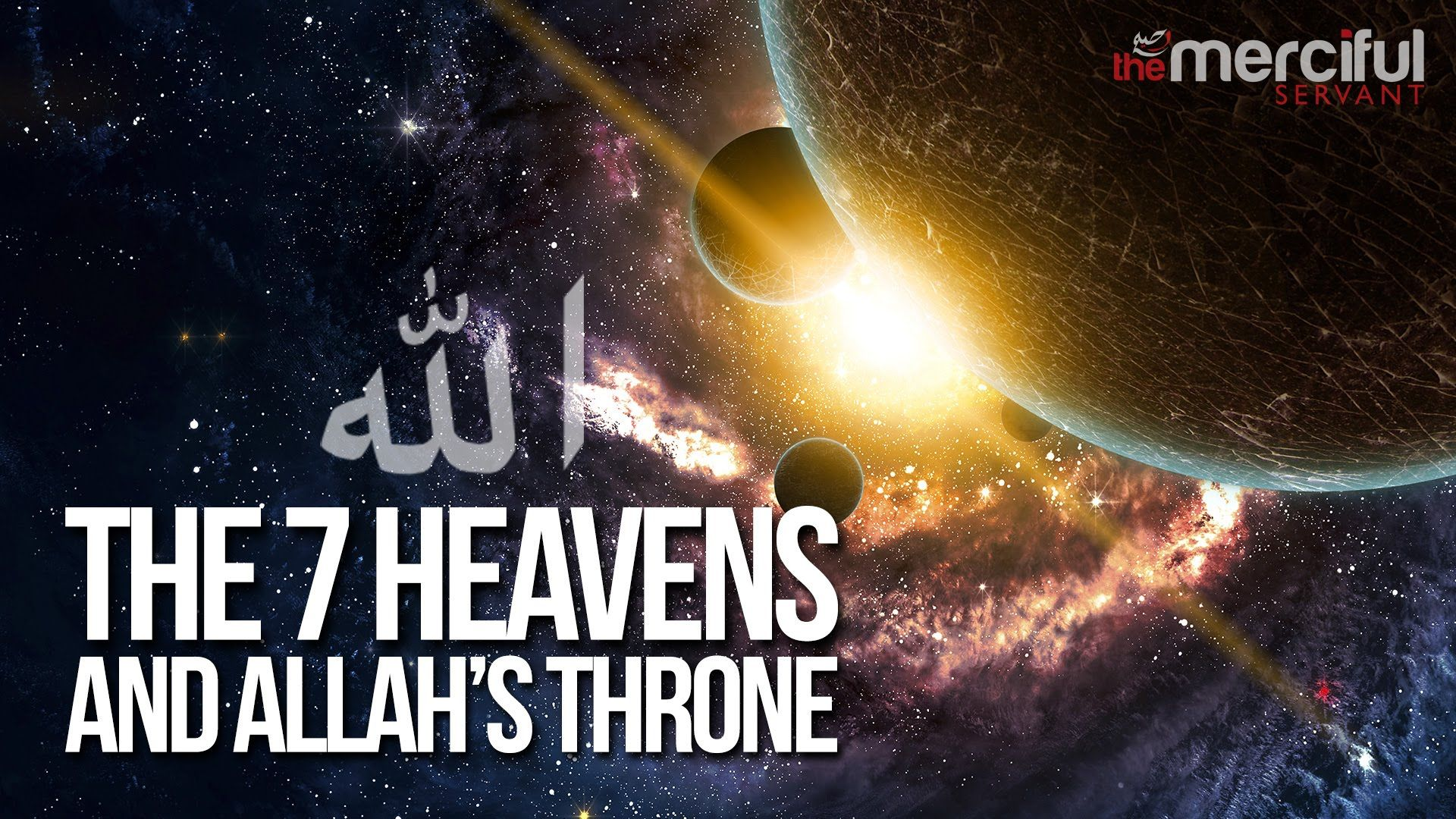 Image result for the throne of allah - mindblowing