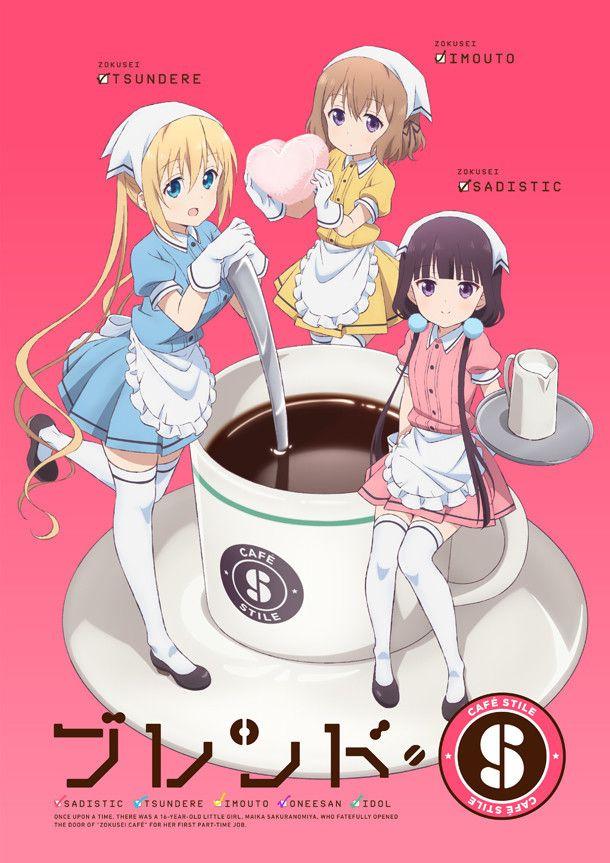 Blend S Waitress Tv Anime S Main Staff Visual Unveiled Anime Kawaii Anime Anime Characters