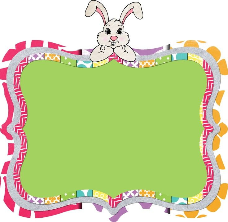 school clip art free borders and frames pinterest clip art rh pinterest nz free clipart borders and frames for teachers free clipart wedding borders and frames