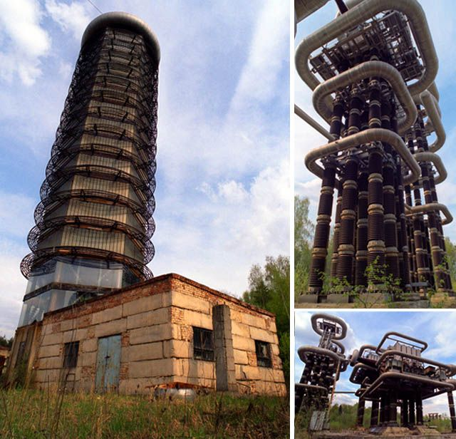 Abandoned Tesla Towers In Russia Dark Roasted Blend