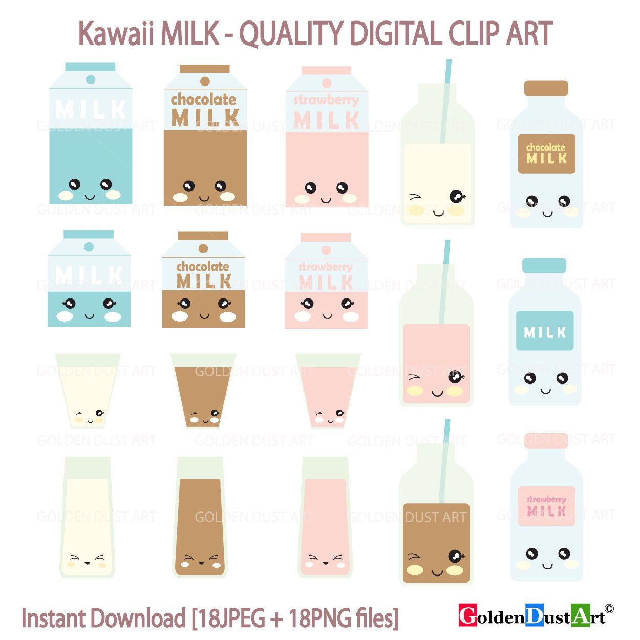 medium resolution of milk clipart kawaii milk clipart milk carton clipart kawaii clip art kawaii
