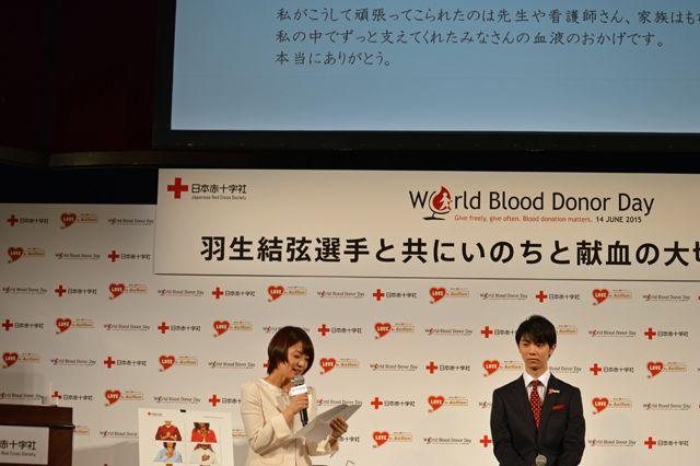 羽生結弦、若者に「献血のことを知ってシェアして」と訴え - 写真55枚 | ヘルスケア | マイナビニュース
