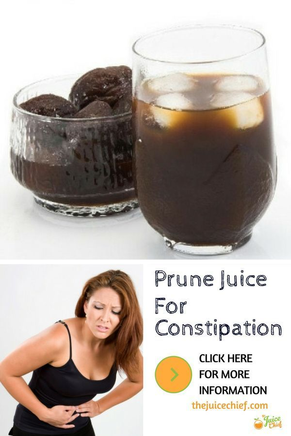 A Site For All Juicing Lovers Prunes Juice Juicing Recipes Prune Recipes