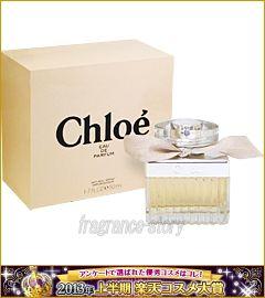 香水 EDP SP 75ml オードパルファム 【RCP】 クロエ Chloe