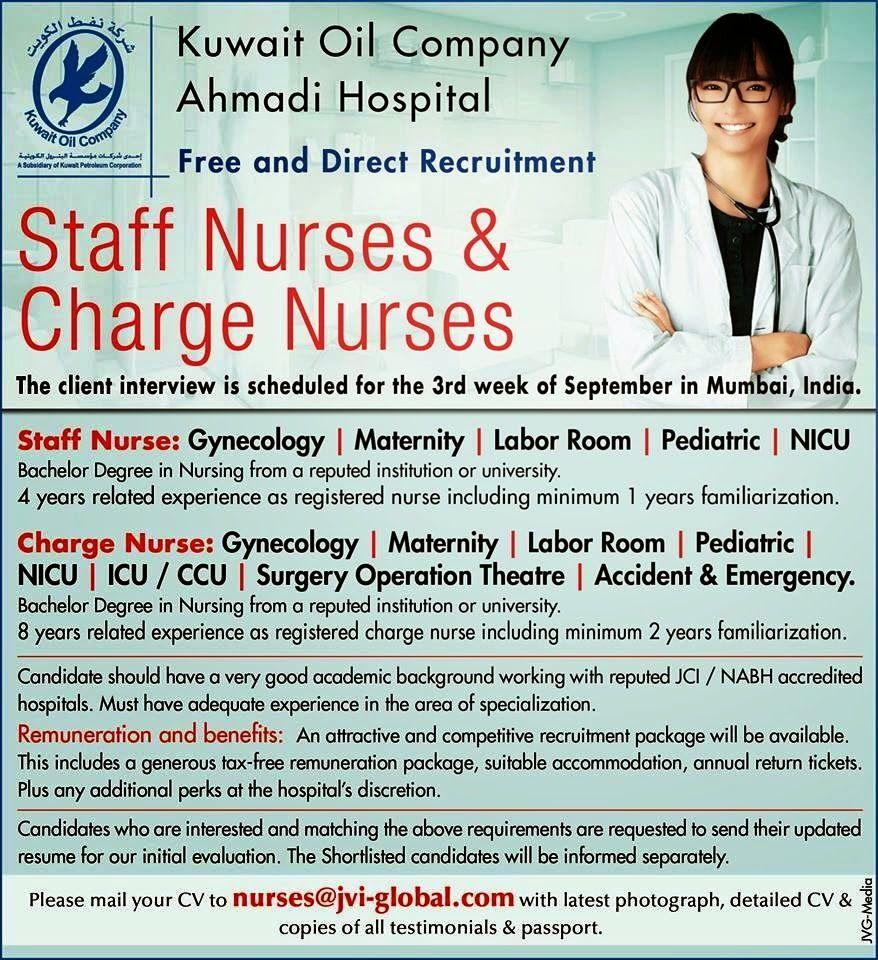 Job In Kuwait Oil Company Oil Jobs Hr Jobs Nursing Jobs