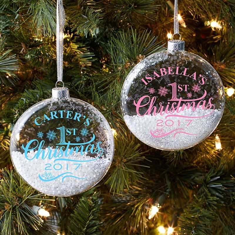 Child's Christmas Glitter Glass Ornament Christmas
