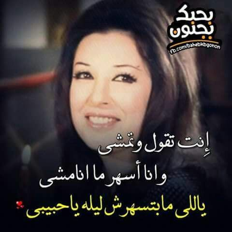 Pin By Tahani Elbasheer On نجاة