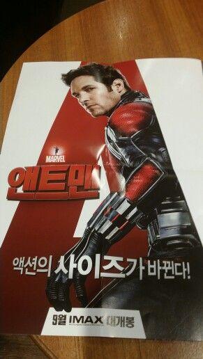 #antman #앤트맨 #마블 #marvel  #영화 ✌