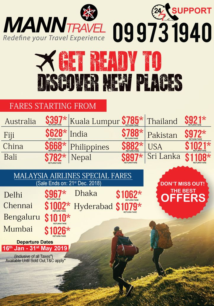 Get Ready to Travel New Destinations with Special Airfares