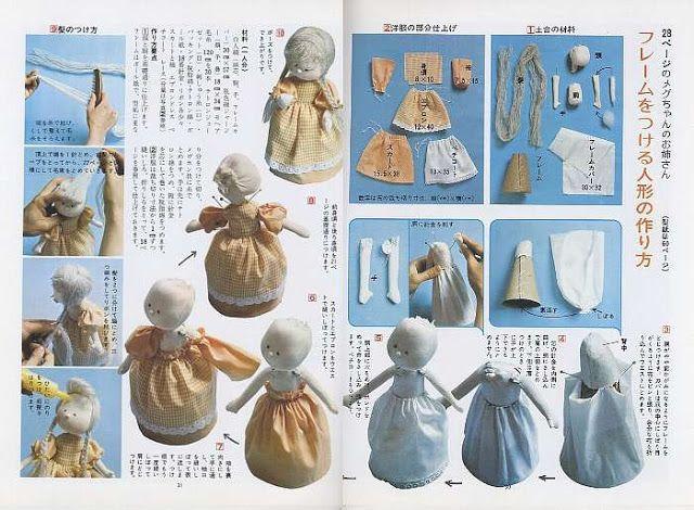 Um Bebê na Camiseta: bonecas de pano japonesa passo a passo