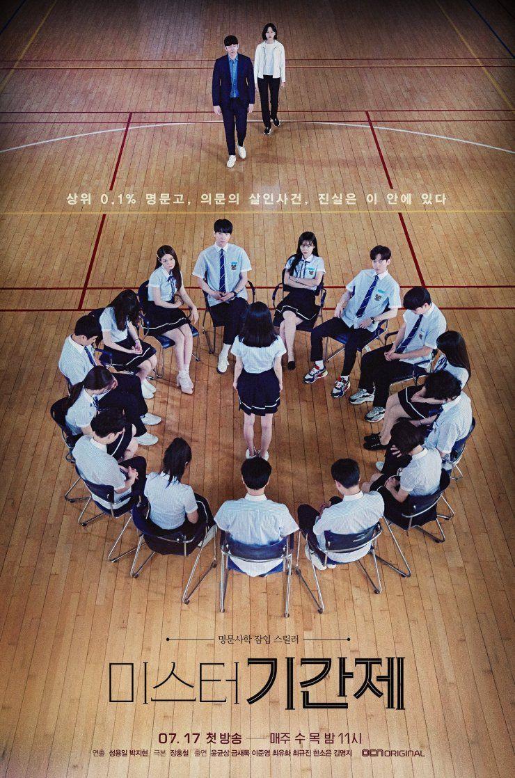 Pin Oleh May Sheep Di Doramas Drama Sekolah Menengah Korea