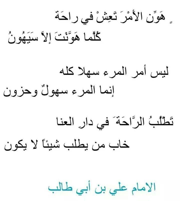 الصورة الرمزية خادمة الامام علي