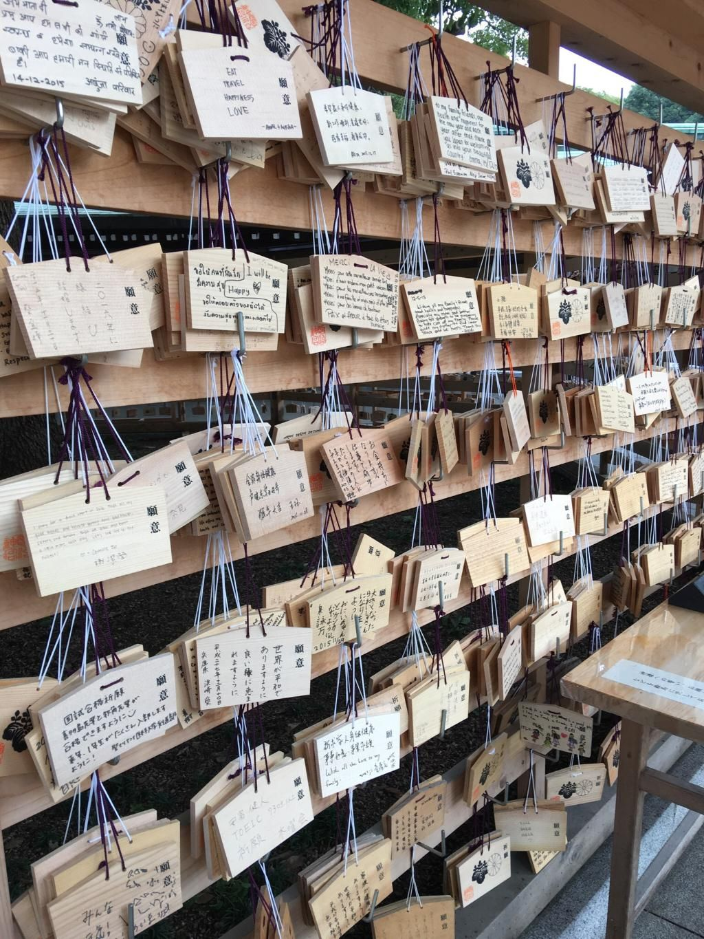 Book your tickets online for Meiji Jingu, Shibuya: See 3,596 reviews, articles, and 3,166 photos of Meiji Jingu, ranked No.1 on TripAdvisor among 139 attractions in Shibuya.
