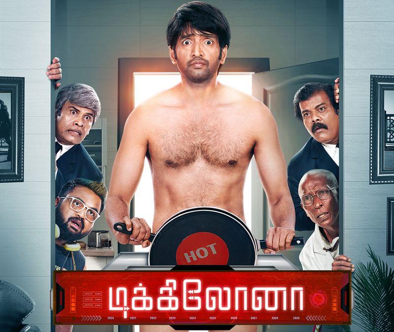 Dikkiloona Movie 2nd Look Poster