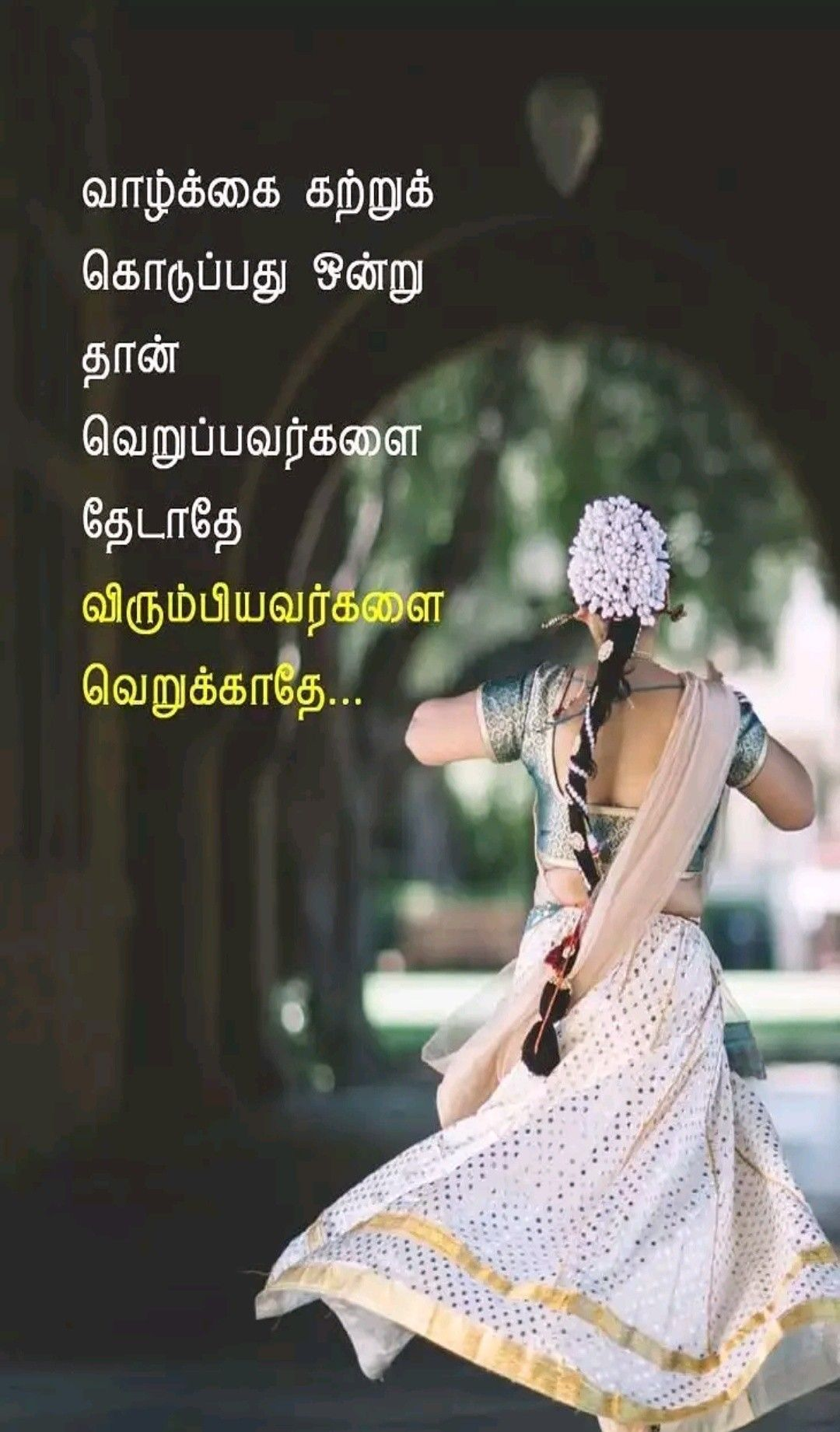 Pin by i t on facts love quotes with images worthy