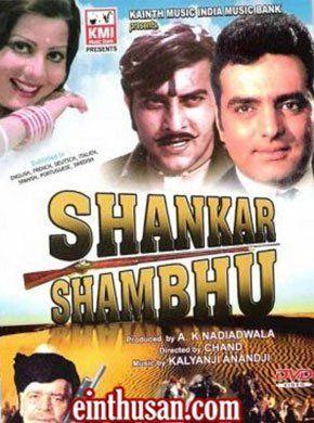 Einthusan Browse Hindi Movies