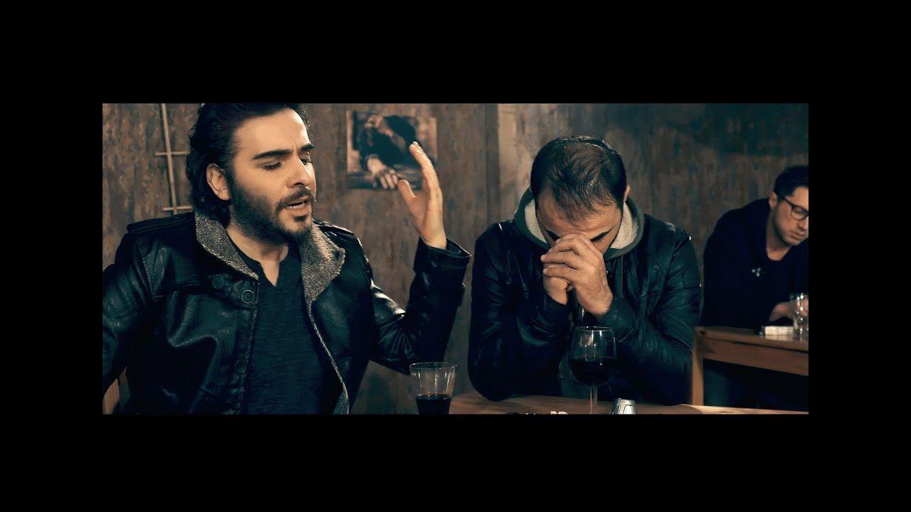 Ismail Yk Bir Daha Sevmem Yeni Klip Muzik Insan Itunes